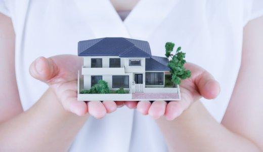 住んだまま家を売ることは出来る?リースバックのメリット&デメリット